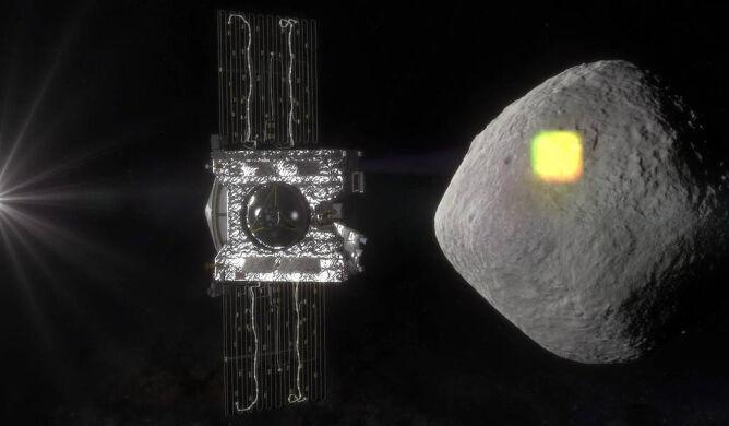 """Strzelająca asteroida. Naukowcy <br />na tropie """"igły w stogu siana"""""""