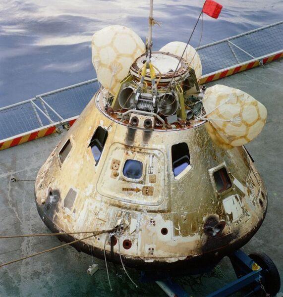 Moduł dowodzenia Apollo 8 (NASA)